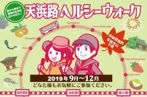 201909-12-10
