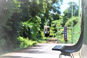 アスモまえ駅の日常 1