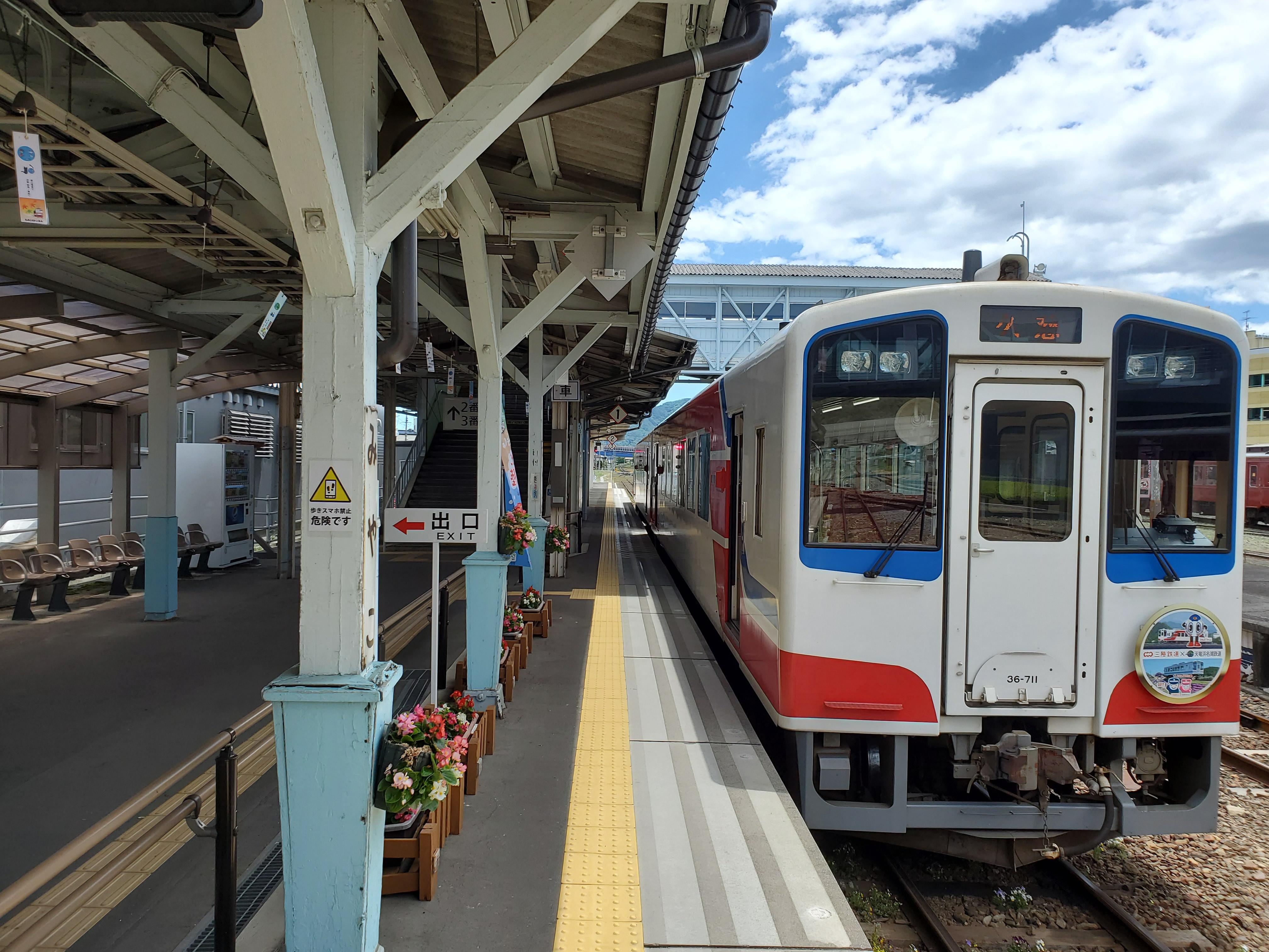 20200617宮古駅(36-711)