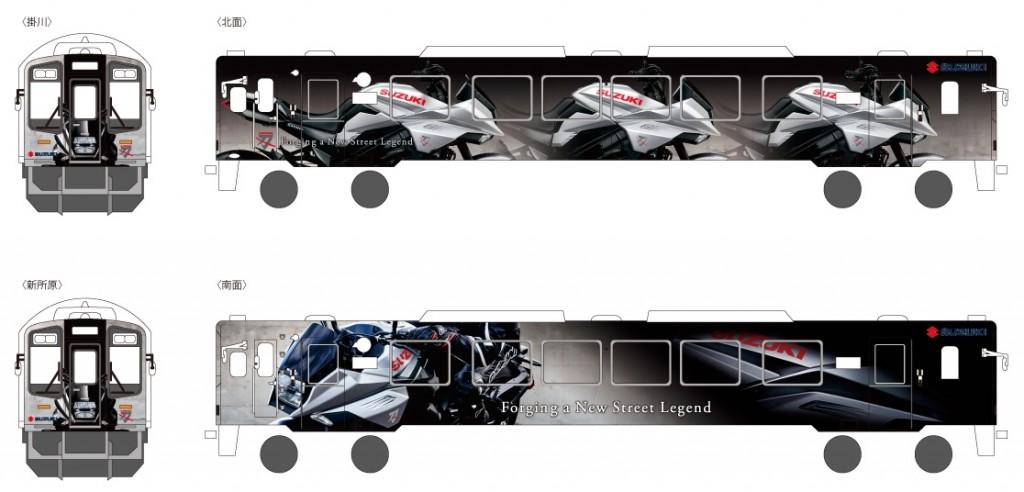「KATANA」列車デザイン