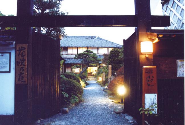 Hanasakano-sho