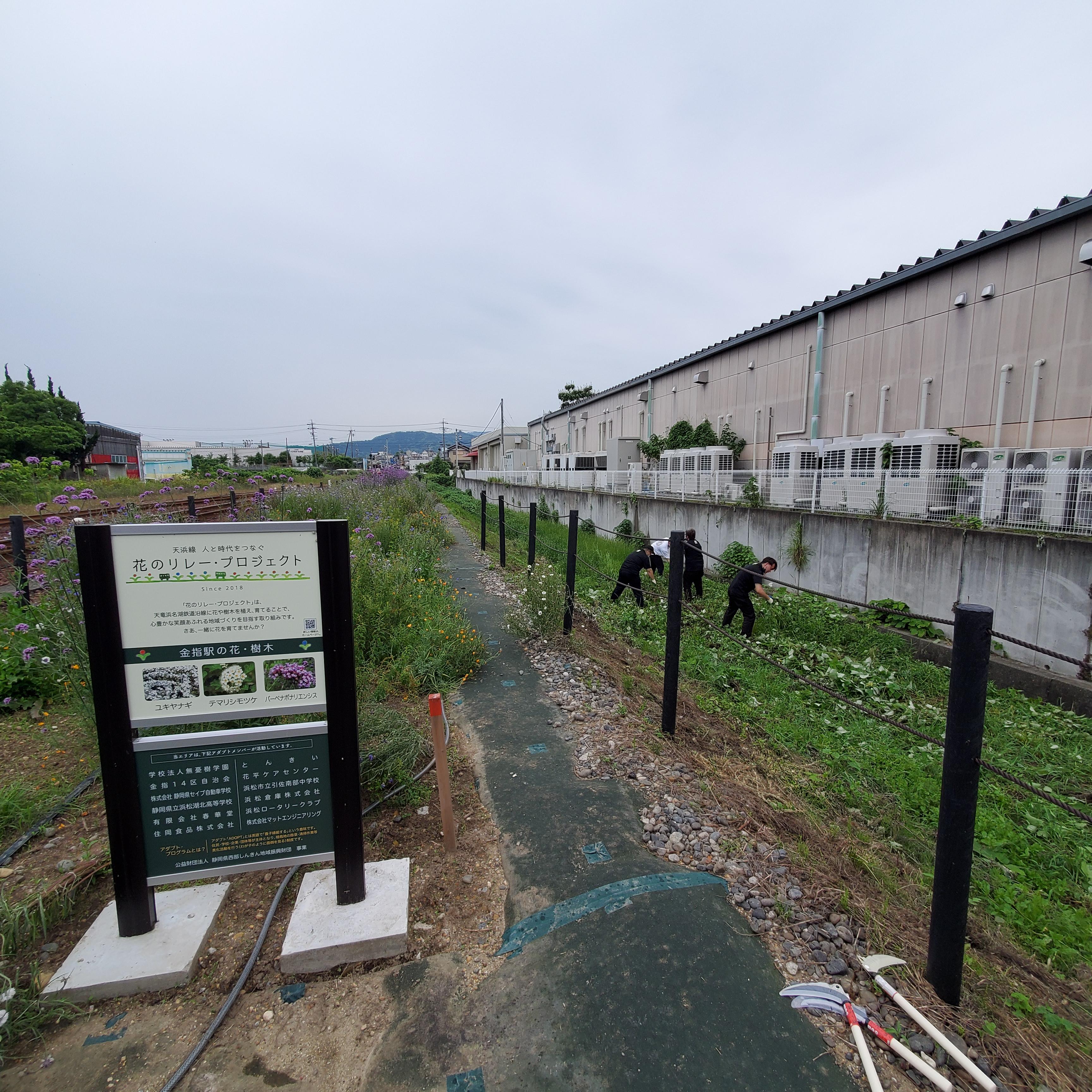 2021.05.24金指駅とんきいアダプト活動1