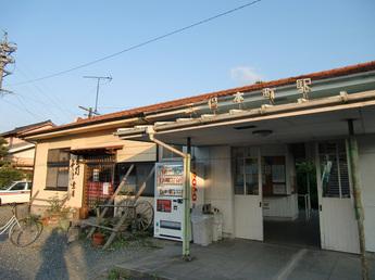 futamatahommachi01