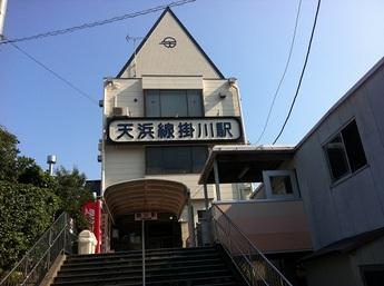 kakegawa_station01