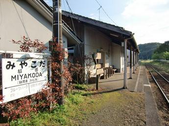 miyakoda01-thumb-345xauto-58