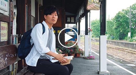 熊谷 拓郎様 天浜PR