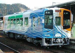 TH9200形