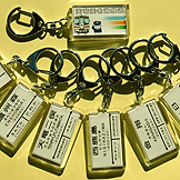 pho_ekimei_keyholder-thumb-162x162-895