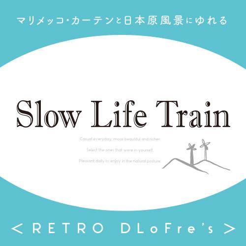 Slow Life Train