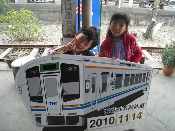 toko-ekb3x01-thumb-570xauto-851.jpg