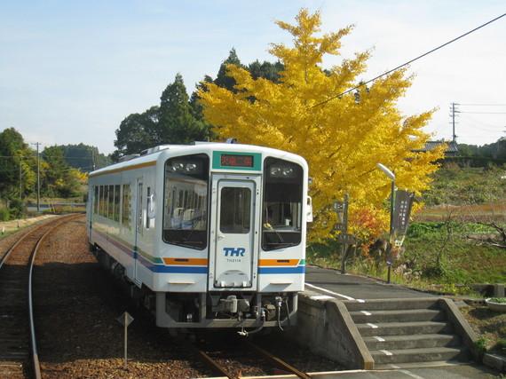 toko-ekb3x03-thumb-570xauto-853.jpg