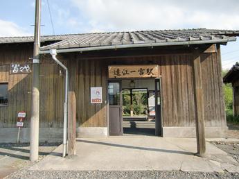 totomiichinomiya01