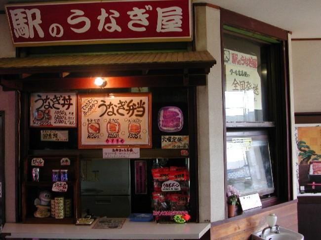 yamayoshi01-thumb-650xauto-633.jpg